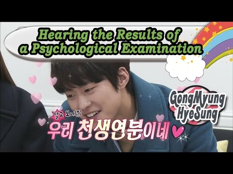 [WGM4] Gong Myung♥Hyesung - Checking the Test Results, Hyesung Got Angry 20170311
