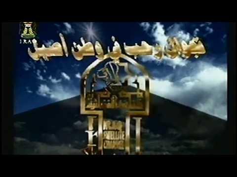 Iraqi TV - IRAQ SATELLITE CHANNEL | قناة العراق الفضائية