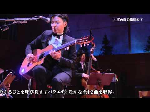 """AKIHIDE Live Tour 2016 """"桜の森の満開の下で"""" Teaser Movie"""