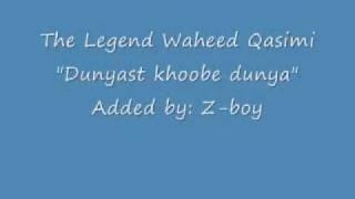 Dunyast Khoobe Dunyast By Ustad Waheed Qasimi