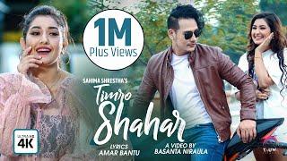 Timro Shahar - Nepali Song || Sahima Shrestha || Anoop Bikram Shahi, Aanchal Sharma