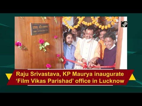 Raju Srivastava, KP Maurya inaugurate 'Film Vikas Parishad' office in Lucknow