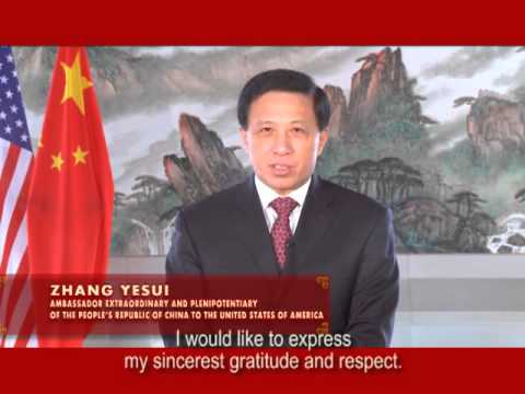 Happy Chinese New Year from Ambassador Zhang Yesui