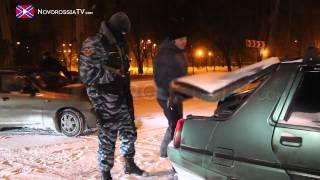 Ночной рейд полиции ДНР