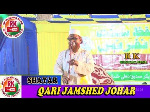 QARI JAMSHED JOHAR  zanshn-e-dastar bandi Madarsa jamia tus shaikh abubakar siddiq,DELHI