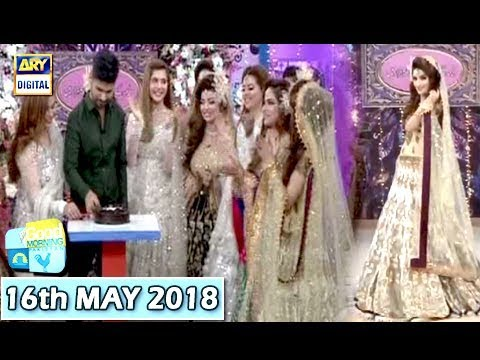 Good Morning Pakistan - 16th May 2018 - ARY Digital Show