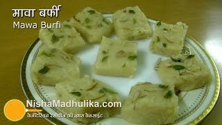 Mawa Barfi recipe  Quick Khoya Burfi  Khoye ki Barfi Recipe