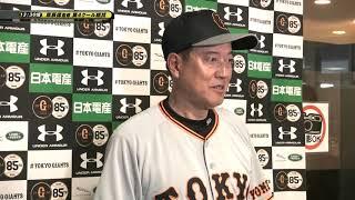 【インタビュー】原辰徳監督のキャンプ総括!「ここまで順調!石川・北村上げます!」【巨人】
