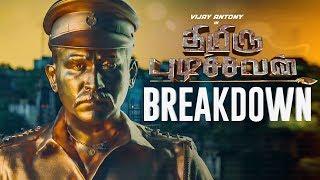Thimiru Pudichavan – Theme Song Video BREAKDOWN | Vijay Antony
