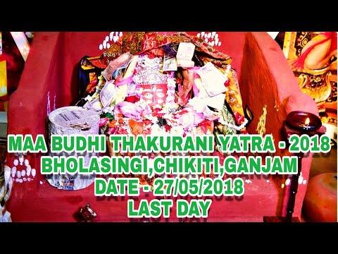 Maa budhi thakurani yatra 2018 (bholasingi)last day