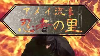 アメイジングワールド大口店 2月 ステージショーイベント 『アメイ流ち...