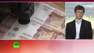 Эксперт: Стабилизация финансовых рынков позволяет позитивно смотреть на российскую экономику