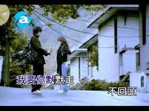 Cyndi Wang Xin Ling - Wo Hui Hao Hao De