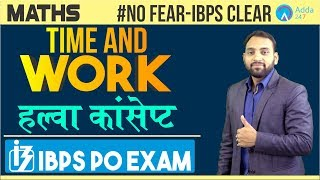 IBPS PO 2018   Time and Work   Halwa concept   Maths   Arun Sir
