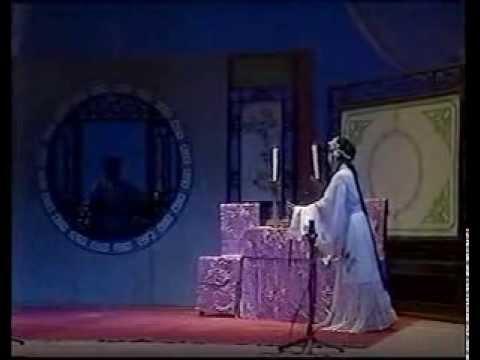 Fu-jian Xiang-ju Opera 漳州芗剧团演出《李妙惠》 3
