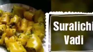 सुरळीच्या वड्या ||Suralichi Vadi||Quick Easy and Tasty Recipe