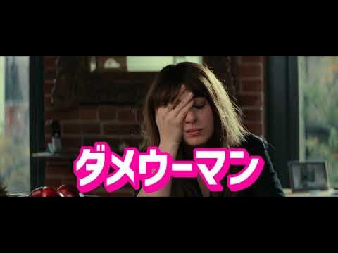 【映画】★シンクロナイズドモンスター(あらすじ・動画)★