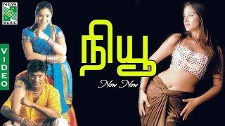 New  New |  Video | New Movie| A.R.Rahman | S.J Surya | Simran