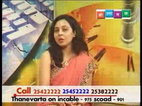 Dr Anagha karkhanis 09032014 (namaskar mandali)