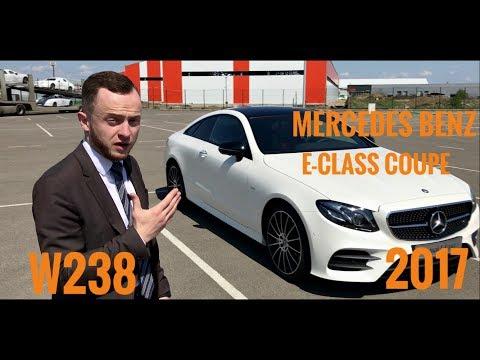 Mercedes Benz E400 Coupe Test Drive Mерседес Бенз Е400 Купе Тест Драйв