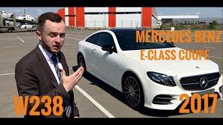 Mercedes-Benz E400 Coupe-Test-Drive/Mерседес Бенз Е400 Купе Тест-Драйв