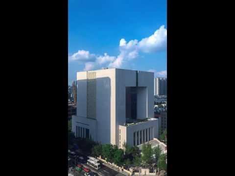 Chengdu Archives Bureau