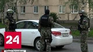 В Санкт-Петербурге после спецоперации задержали трех боевиков