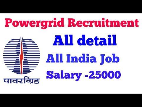 Powergrid Recruitment 2019 - all detail