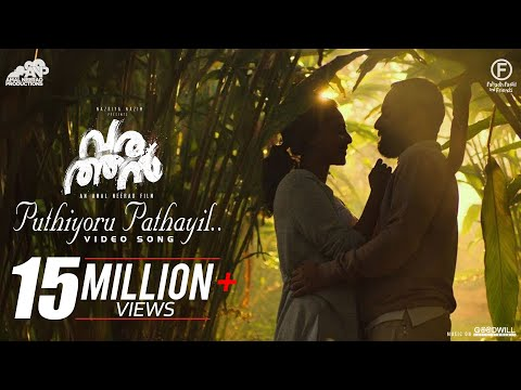 Varathan | Puthiyoru Pathayil HD Video Song