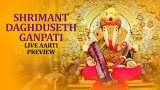 Download Hindi Video Songs - Shrimant Daghduseth Ganpati Live Aarti - Preview