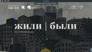 Лекция Сергей Карпов -  часть 2
