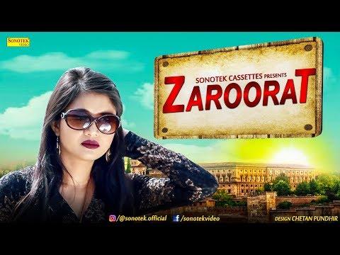 Zaroorat ( Official Video ) | New Romantic Love Songs 2018 | Love Songs 2018  #Sonotek Music