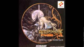 Castlevania Symphony of the Night Soundtrack - Young Nobleman of Sadness