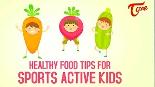 Healthy food tips for sports active kids by dr. p. janaki srinath, senior nutrition consultant. subscribe updates - http://goo.gl/on2m5r short films ht...