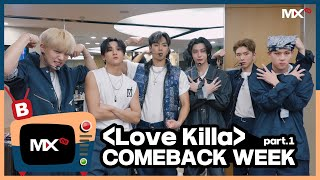 [몬채널][B] EP.207 'Love Killa' - COMEBACK WEEK part.1