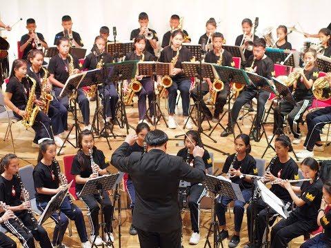 ใกล้รุ่ง - SK Symphonic Band - Dreams Take Wing