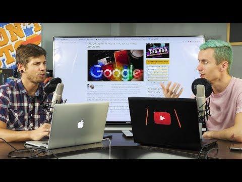 KeddrVlog e89 | Google и HTC, что не так с iPhone X, камера в iPhone 8, Meizu M6