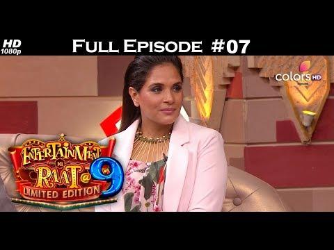 Entertainment Ki Raat - Season 2 - Dharmendra - 12th May 2018 - एंटरटेनमेंट की रात  - Full Episode thumbnail