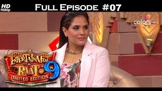 Entertainment Ki Raat - Season 2 - Dharmendra - 12th May 2018 - एंटरटेनमेंट की रात  - Full Episode