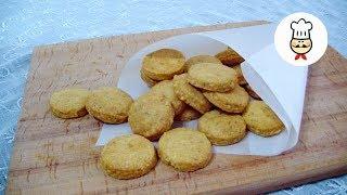 Соленое СЫРНОЕ ПЕЧЕНЬЕ ПП  - Простой рецепт печенья в духовке / Волшебная еда - как готовить дома
