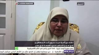 زوجة أحد المعتقلين بأبوحماد تحكي عن طرق التعدذيب التي يتعرض لها زوجها في سجن العقرب