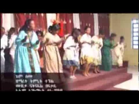 """ADD   """" Kem Simu """" New Mezmur VCD By Soloist Timnit Tekle"""