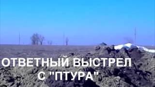 Интересные моменты в зоне АТО - ЧАСТЬ 1.