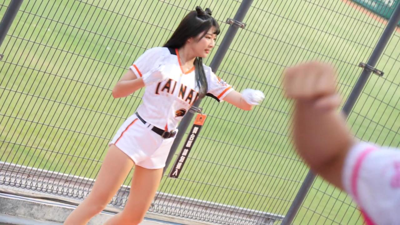 2020 05 31 中華職棒31年 樂天 VS 統一 三局下 Uni-girls (SEUL7 瑟七) IN 臺南棒球場 - YouTube