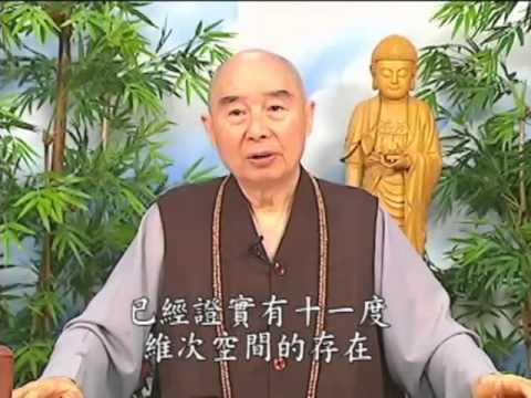 佛說十善業道經-013 - YouTube