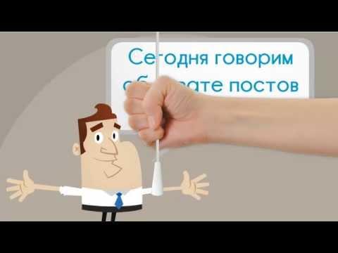 Нострадамус, Мишель, Диана Меркурьева, Дмитрий и Надежда