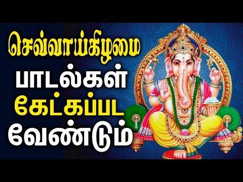 tamil-vinayagar-songs-|-best-tamil-devotional-songs