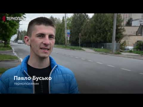 За порушення карантину та непокору поліцейським судитимуть Cпортсмена з Тернополя
