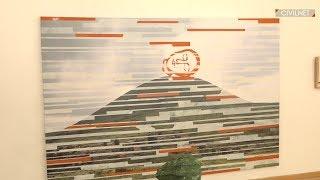 """Garen Bedrossian Inspires """"Reflections"""" With New Yerevan Exhibit"""