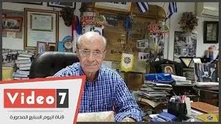 رئيس الجالية اليونانية بالإسكندرية: مصر كانت عاصمة العالم فى الخمسينيات